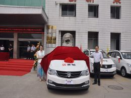 The delivery ceremony of service cars between held Censtar and CNPC